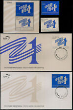 GREECE 2021  200  YEARS OF GREEK REVOLUTION FULL ISSUE - STAMPS ,MINI SHEET ,FDC
