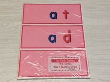The Pink Series - 33 Word Building Strips - Word Families Work Mats -Montessori