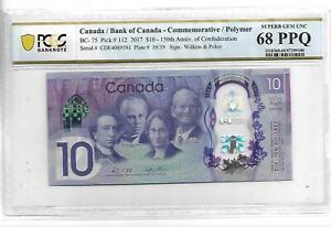 Canada 2017 10 Dollars 150th Anniversary PCGS 68 PPQ