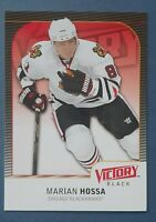 2009-10 Upper Deck Victory NHL  Marian HOSSA BLACK #261 Chicago RARE /5 ??