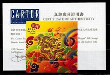 HONG KONG 2012 LUNAR NEW YEAR OF THE DRAGON $50 SILK S/S W/CERT VF MNH - DRAGON