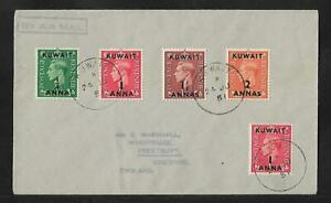 KUWAIT TO UK MULTIFRANKED COVER 1951