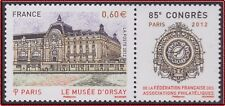 2012 FRANCE N°4678** MUSEE d'ORSAY (95ème Congrès Paris), 2012 France MNH