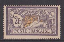 Alexandria: 1902. SG34, 2f Lilac & Buff. MNG. As photo.