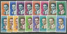 More details for jordan 1966 king hussein definitive set mnh nice bin price gb£20.00