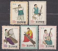 KOREA 1962 mint(*) SC#385/89 set,  Traditional Musical Instruments.