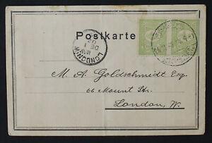 Palestine, 1902, Ottoman Jerusalem Quart  Israelite, Postcard to London    #a419