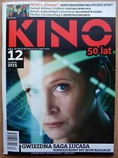 CARRIE FISHER / STAR WARS on front cover Polish Magazine KINO 12/2015