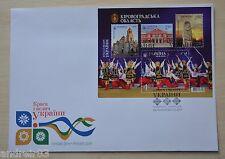 Kirovograd Region Ukrainian Envelope 2014 Premier Jour EU18