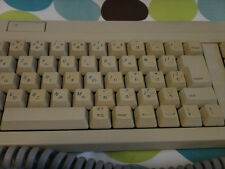 Apple Japanese Jis Keyboard Ii Hirigana Adb Vintage Rare Macintosh Cable M0487