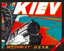 VINTAGE SOVIET KIEV USSR UKRAINE VACATION TRAVEL AD POSTER ART REAL CANVAS PRINT