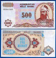 Azerbaijan P-19 500 Manat Year ND 1993 Uncirculated Banknote Free Shipping