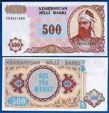 Azerbaijan P-19 500 Manat Year ND 1993 Uncirculated Banknote Asia