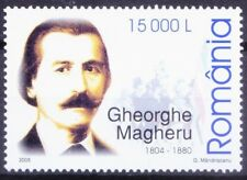 Romania 2005 MNH, Gheorghe Magheru revolutionary and soldier - H18