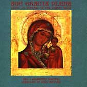 CAMBRIDGE SINGERS - Ave Gracia Plena: Music In Honor Of Virgin Mary -CD Like new