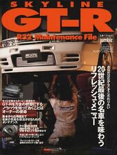 [BOOK] Skyline GT-R R32 maintenance file Nissan BNR32 Nismo RB26DETT GTR Japan