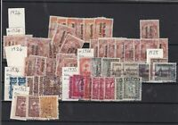 Mexico 1924-43 Used Revenue Stamps ref R 17886