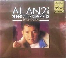 ALAN TAM 譚詠麟- SUPER VOICE SUPER HITS 2 (ULTIMATE PROFESSIONAL MASTERING 24K) LTD