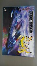 科幻模型:SF Space Battleship Infinite Ryvius 1:4000 2 Parts Do Not Included & Cutted