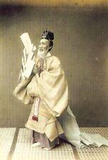 Ansichtskarte: Japan : Ein Shinto-Priester um 1890 - Reprint historisches Foto