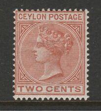 Ceylon 1883-98 Queen Victoria 2c Pale brown SG 146 Mint.