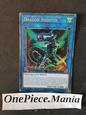 Yu-Gi-Oh! Dragon Booster DUPO-FR025