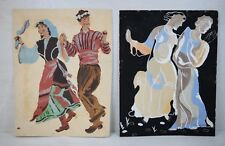 Vintage 2 Paintings of Dancing Couple People Balkan Art Abstract Painting Retro