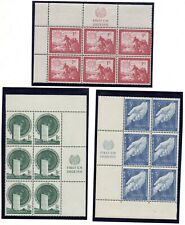United Nations NY 1951 First issue inscription Blocks of 6 Year Set #1-11, C2-4