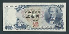 F.C. JAPON JAPAN , 500 YEN 1969 , S/C ( UNC ) , P.95b .