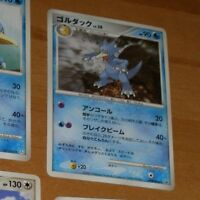 TCG POKEMON JAPANESE RARE CARD CARTE DPBP 060 LV.39 DP3 JAPAN 2007 **