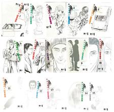 HOMUNCULUS #1-15 Komplett DEUTSCH 1. Auflage Hideo Yamamoto EINZELBÄNDE