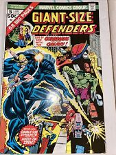 """Giant-Size Defenders #5 """"Guardians Of The Galaxy"""" Appearance"""
