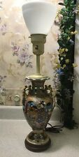 Vintage Japanese Asian Urn Table Lamp Double Handles Gold Accent Wood Base 24""