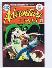 Adventure Comics #439 DC Pub 1975