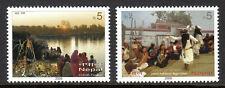 Nepal - 2009 Folklore - Mi. 994-95 MNH
