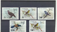Birds 5 Different Beautiful Mint Stamps. Sri Lanka 691-4 and #877 Complete Set