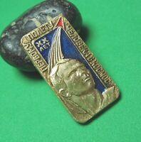 USSR Vintage Soviet Russian Space pin badge Rocket Yuri Gagarin