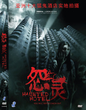 Chinese Movie DVD 怨灵2 Haunted Hotel / Haunted Road 2 English Subs Region All