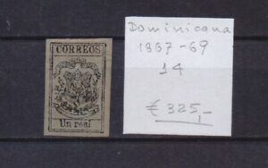 ! Dominican  1867-1869.  Stamp. YT#14. €325.00!