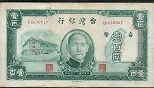 China / Bank of Taiwan 100 Yuan  ND. 1946  P 1939  Prefix EN Circulated Banknote