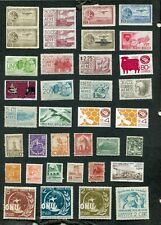 STAMP LOT OF MEXICO, MNH AND MH (2 SCANS)