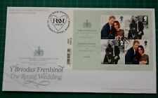 2018 The Royal Wedding Barcode M/S Royal Mail FDC St Georges Chapel HEART pmk