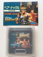 Bare Knuckle (Streets of Rage) Game Gear Cartridge mit Koffer & Manual