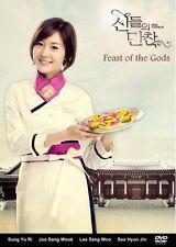 Feast of the Gods - 2012 Korean TV series - English Subtitle