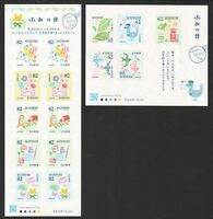 JAPAN 2018 LETTER WRITING DAY 62 & 82 YEN SOUVENIR SHEETS OF 5 & 10 STAMPS EACH
