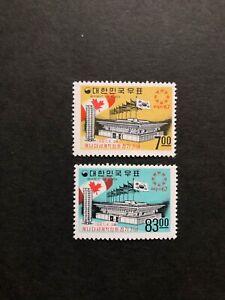 MNH South Korea 1967 World Trade Fair set VF Sg 693-694