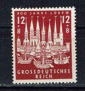 Germany Deutsches Reich 1943 Mi. Nr. 862 800th Anniversary of Lübeck MH
