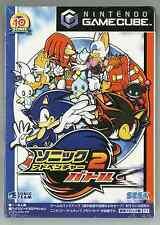 SONIC ADVENTURE 2 Battle NTSC JAPAN GS-DOL-GSBJ GameCube SEALED NEW s4735