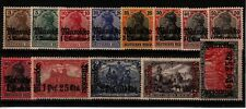 German Offices in Morocco Sc 45-57 NH issue of 1911 - Cplt set of overprints