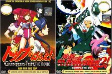 GUNBUSTER + Diebuster [objetivo para la parte superior 2] DVD COMPLETA OVA 0 región Art box set